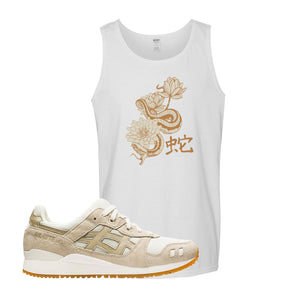GEL-Lyte III 'Monozukuri Pack' Tank Top | White, Snake Lotus