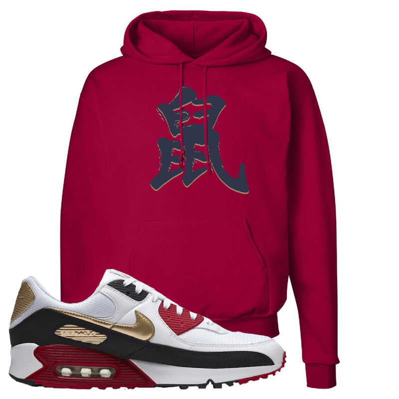 Air Max 90 Chinese New Year Hoodie | Deep Red, Rat Character