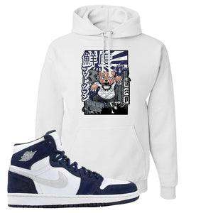 Air Jordan 1 Co.jp Midnight Navy Hoodie | White, Attack Of The Bear