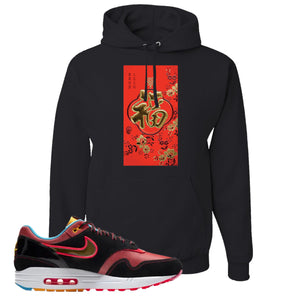 Air Max 1 NYC Chinatown Hong Bo Black Pullover Hoodie To Match Sneakers