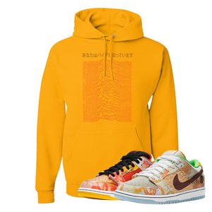 SB Dunk Low Street Hawker Hoodie | Vibes Japan, Gold