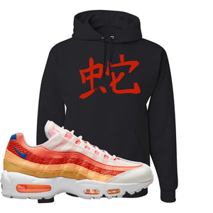 Air Max 95 Orange Snakeskin Hoodie | Snake Japanese, Black