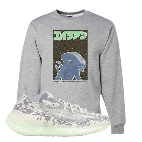 Yeezy Boost 380 Alien Alien Japanese Movie Poster Athletic Heather Sneaker Matching Crewneck Sweatshirt