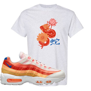 Air Max 95 Orange Snakeskin T Shirt | Snake Lotus, Ash