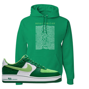 Air Force 1 Low St. Patrick's Day 2021 Hoodie | Vibes Japan, Kelly