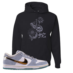 Sean Cliver x SB Dunk Low Hoodie | Snake Lotus, Black