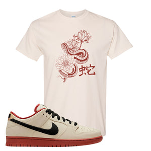 SB Dunk Low Muslin T Shirt | Snake Lotus, Natural
