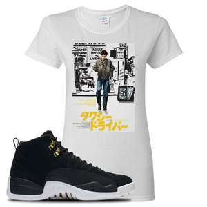 Japanese Poster White Women's T-Shirt To Match Jordan 12 Reverse Taxi Sneakers