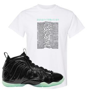 Foamposite One 2021 All Star T Shirt | Vibes Japan, White