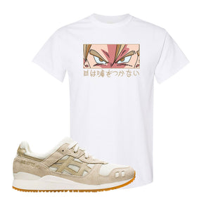 GEL-Lyte III 'Monozukuri Pack' T Shirt | White, Eyes Don't Lie