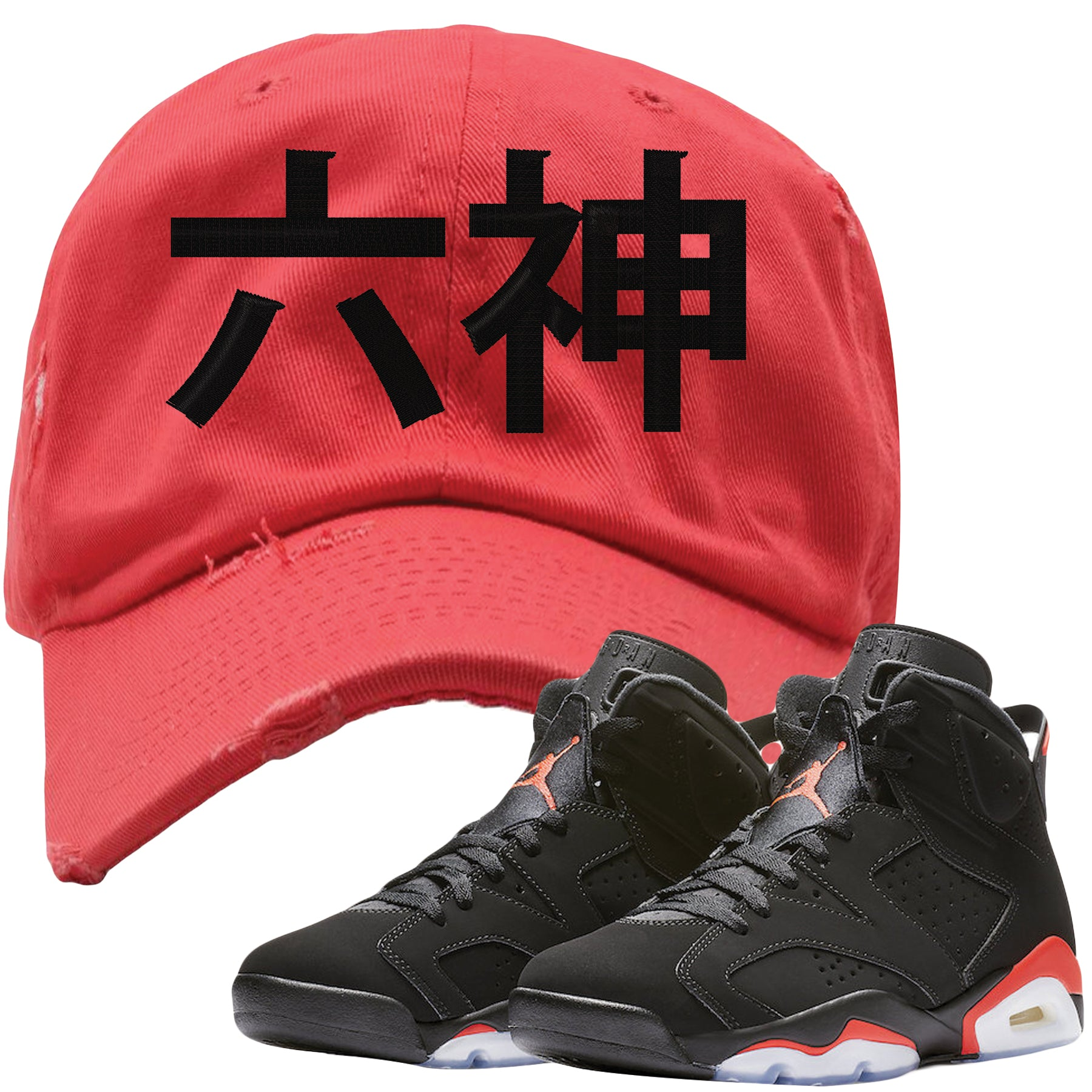 a1b1594f2802b0 The Jordan 6 Infrared Distressed Dad Hat is custom designed to perfectly  match the retro Jordan