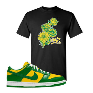 SB Dunk Low Brazil  T Shirt | Black, Snake Lotus