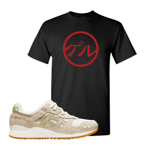 GEL-Lyte III 'Monozukuri Pack' T Shirt | Black, Japanese Circle
