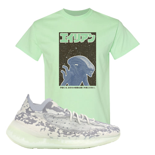 Yeezy Boost 380 Alien Alien Japanese Movie Poster Mint Green Sneaker Matching T-Shirt
