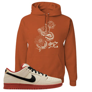 SB Dunk Low Muslin Hoodie | Snake Lotus, Texas Orange