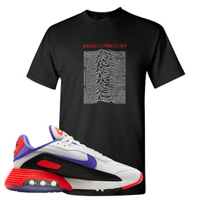 Air Max 2090 Evolution Of Icons T Shirt | Vibes Japan, Black