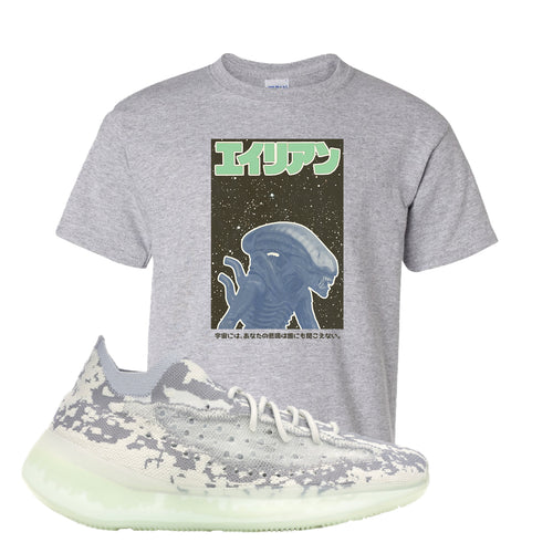Yeezy Boost 380 Alien Alien Japanese Movie Poster Sport Gray Sneaker Matching Kid's T-Shirt