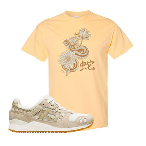 GEL-Lyte III 'Monozukuri Pack' T Shirt | Yellow Haze, Snake Lotus