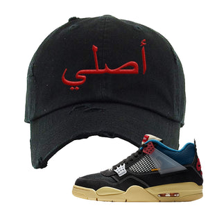 Union LA x Air Jordan 4 Off Noir Distressed Dad Hat | Original Arabic, Black