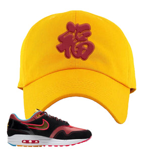 Air Max 1 NYC Chinatown Hong Bo Gold Dad Hat To Match Sneakers
