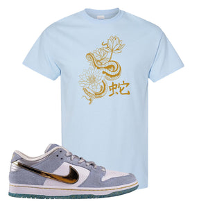 Sean Cliver x SB Dunk Low T Shirt | Snake Lotus, Light Blue