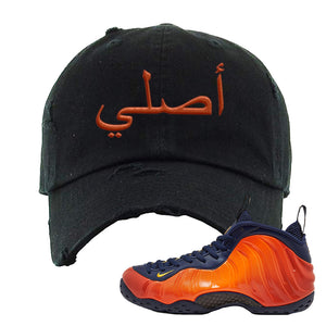 Foamposite One OKC Distressed Dad Hat | Black, Original Arabic