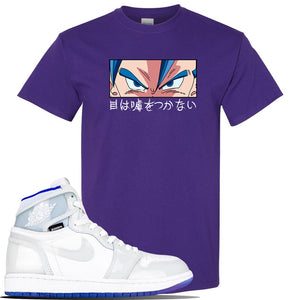 Jordan 1 High Zoom Racer Blue Sneaker Purple T Shirt | Tees to match Nike  Shoes | Eyes Don't Lie