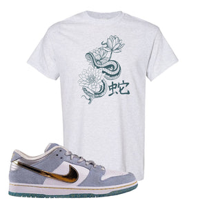 Sean Cliver x SB Dunk Low T Shirt | Snake Lotus, Ash