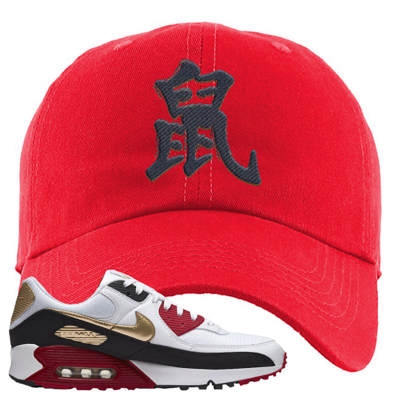 Air Max 90 Chinese New Year Dad Hat | Red, Rat Character