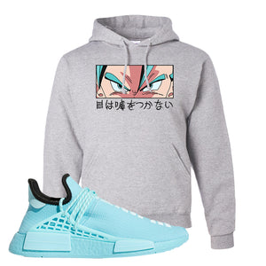 Pharell x NMD Hu Aqua Hoodie | Eyes Don't Lie, Ash