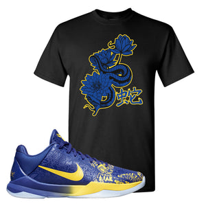 Kobe 5 Protro 5 Rings T Shirt | Snake Lotus, Black