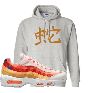 Air Max 95 Orange Snakeskin Hoodie | Snake Japanese, Ash