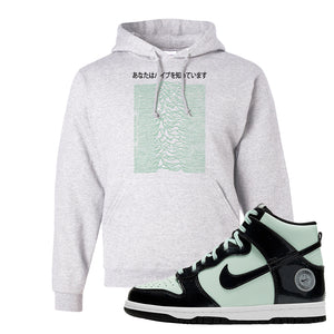 Dunk High All Star 2021 Hoodie | Vibes Japan, Ash