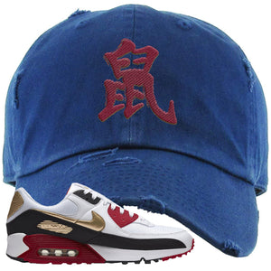 Air Max 90 Chinese New Year Distressed Dad Hat | Navy Blue, Rat Character