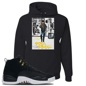 Japanese Poster Black Pullover Hoodie To Match Jordan 12 Reverse Taxi Sneakers