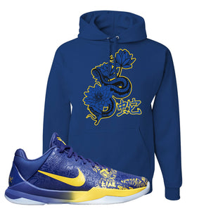 Kobe 5 Protro 5 Rings Hoodie | Snake Lotus, Royal Blue