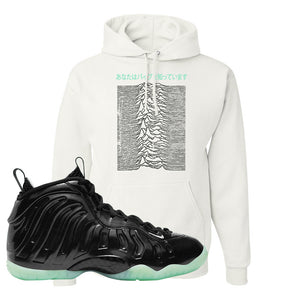 Foamposite One 2021 All Star Hoodie | Vibes Japan, White
