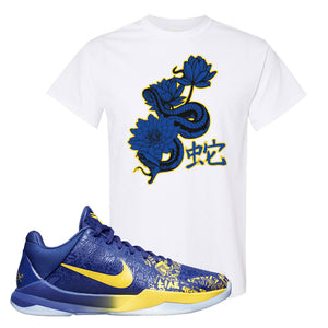 Kobe 5 Protro 5 Rings T Shirt | Snake Lotus, White