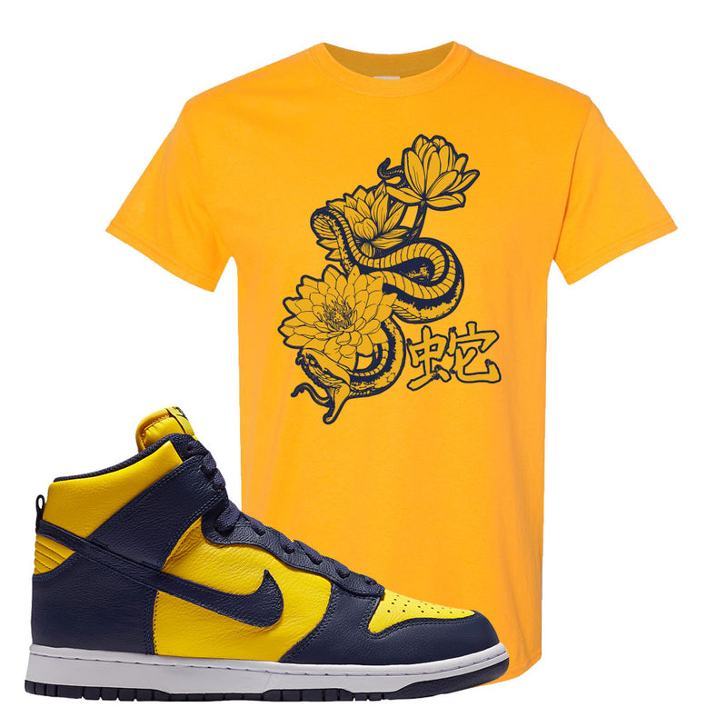 Nike Dunk High SP Michigan T-Shirt | Snake Lotus, Gold