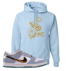 Sean Cliver x SB Dunk Low Hoodie | Snake Lotus, Light Blue