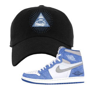 Air Jordan 1 High Hyper Royal Dad Hat | All Seeing Eye, Black
