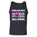 Air Jordan 8 WMNS White Aqua Sneaker Hook Up Chillin Out Maxin Relaxin All Cool Black Mens Tank Top