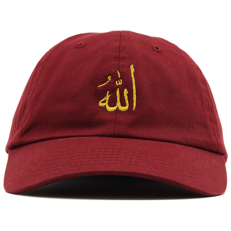The maroon Allah dad hat features the word Allah written in arabic embroidered on the front in metallic gold thread.