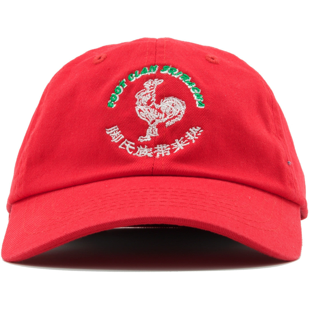 The front of the Sriracha dad hat features the Sriracha logo embroidered  into the crown in 22e1ffedf29