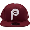 the philadelphia phillies cooperstown maroon vintage throwback snapback hat is solid maroon with a white cooperstown philadelphia phillies logo embroidered on the front