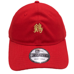 the chinese rooster zodiac dad hat is solid red and has a gold embriodery on the front