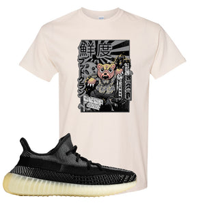 Yeezy Boost 350 v2 Carbon T Shirt | Attack Of The Bear, Natural