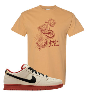 SB Dunk Low Muslin T Shirt | Snake Lotus, Old Gold
