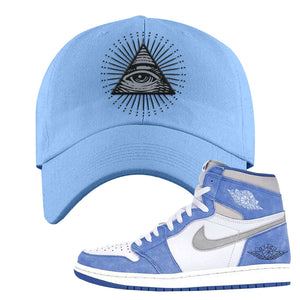 Air Jordan 1 High Hyper Royal Dad Hat | All Seeing Eye, Sky Blue