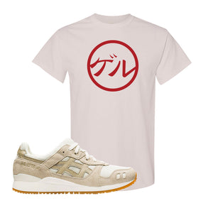 GEL-Lyte III 'Monozukuri Pack' T Shirt | Natural, Japanese Circle